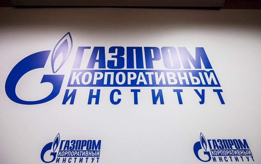 Газпром КИ