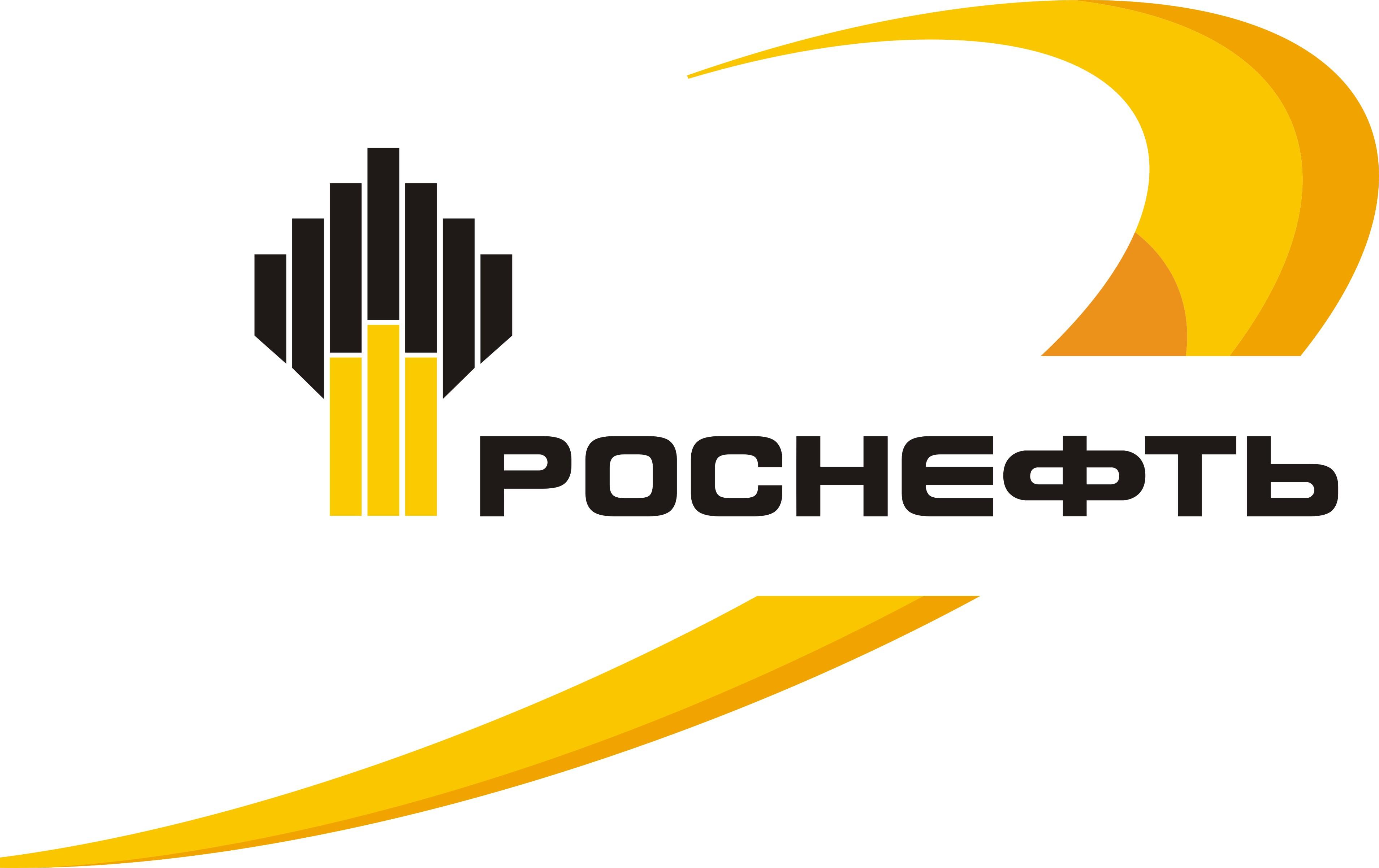 logo_rosneft_novjpg