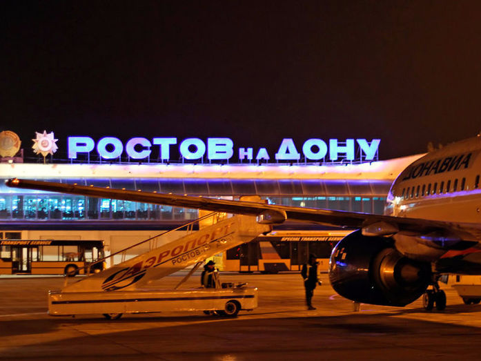 Ростов-на-Дону1